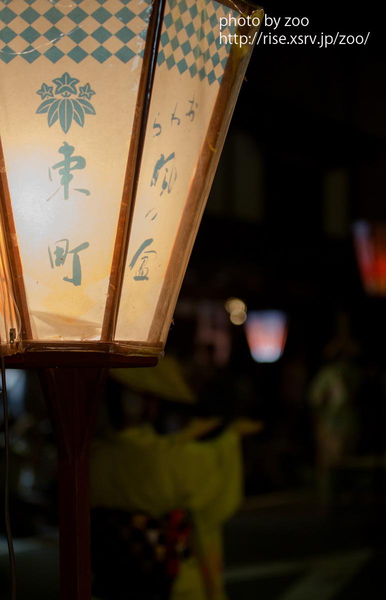 2012 おわら風の盆 前夜祭 東町