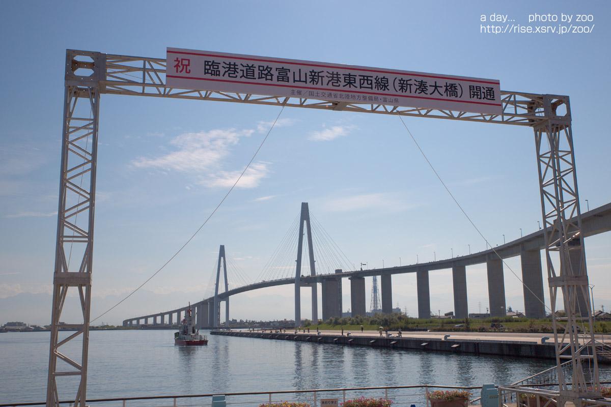 新湊大橋開通
